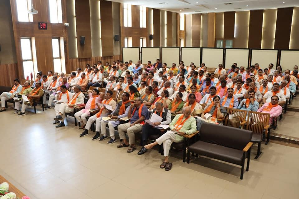 પ્રદેશ બેઠક, પ્રદેશ કાર્યાલય શ્રી કમલમ્ - ગાંધીનગર