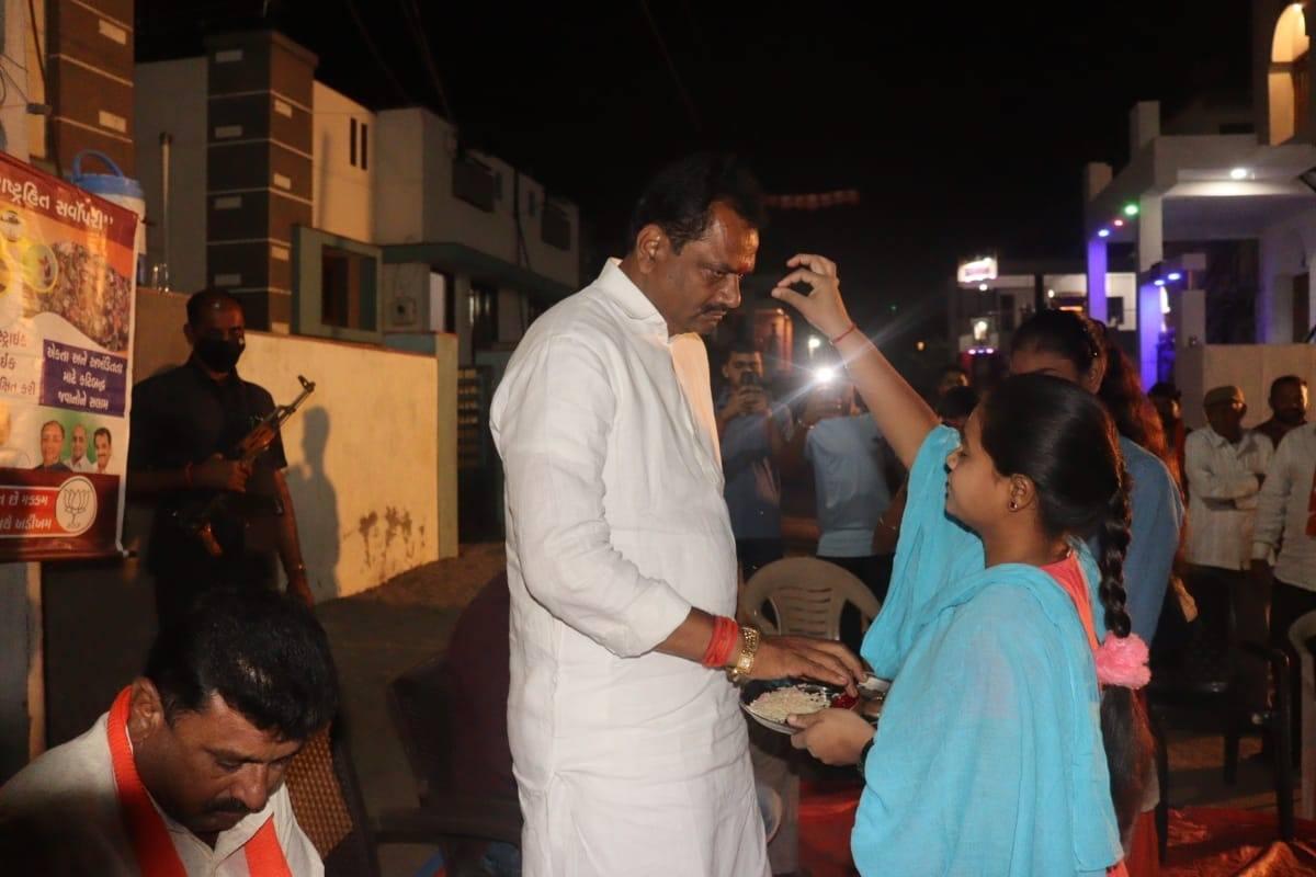 જિલ્લા પંચાયતની ચૂંટણી અન્વયે બેઠક, ભાવનગર